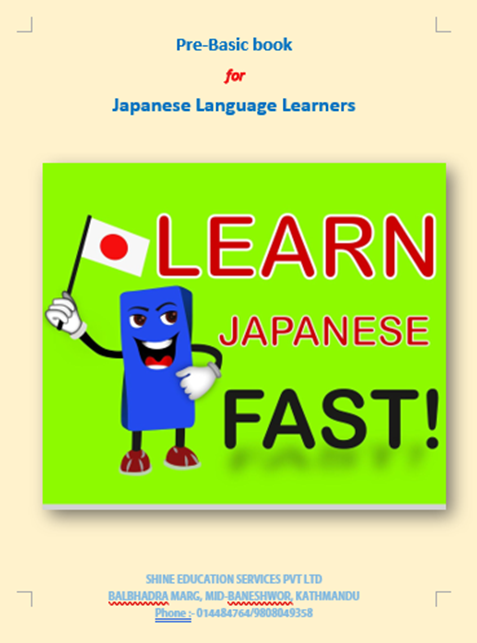 shine-edu-language-book